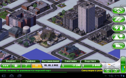 SimCity™ Deluxe v0.0.12