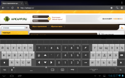 Thumb Keyboard (Phone/Tablet) v4.6.1.00.146