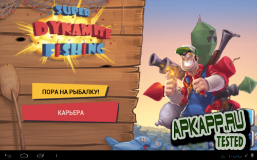 Super Dynamite Fishing Premium v.1.2.1