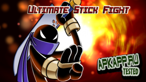 Ultimate Stick Fight v1.5